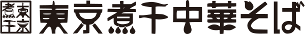 玉 三三㐂 大森ロゴ