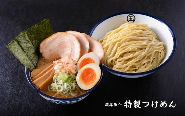 9月27日(金)玉 新宿店ープン!